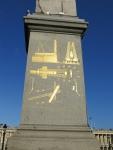 Obelisk of Ramses II in Paris, Paris