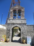 Bell tower on the Pantakrator, Corfu, Greece
