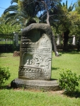 Monument in the Park of the Heroes, Mesolongi, Greece