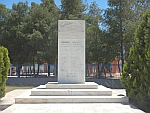 Monument for the victims of Salamina in the battle for the Acropolis in 1821